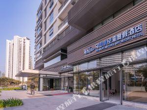 惠州華潤烏山小徑灣度假酒店