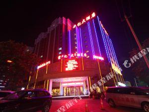 烏海蒙億大酒店