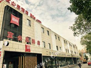 宜必思酒店(上海虹橋古北店)(原吳中路店)