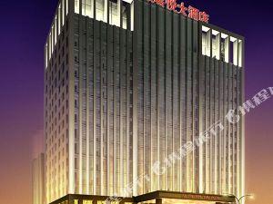 營口聚銀君悅酒店