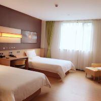 IU酒店(廣州夏園地鐵站店)酒店預訂