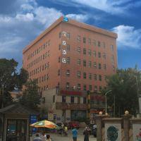漢庭酒店(天津濱江道步行街店)酒店預訂