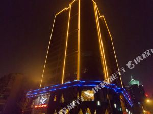 樂山廣寒宮酒店