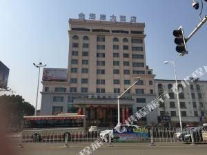廬江金海岸大酒店