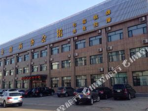 懷仁北鑫商務會館