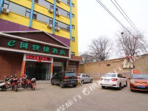 河津e網快捷酒店