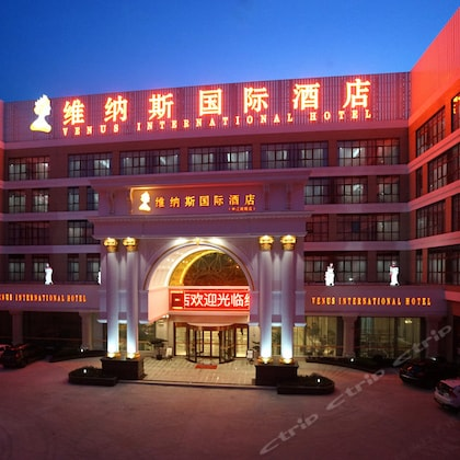 Venus International Hotel (Shanghai International Tourist Resort Shenjiang South Road)
