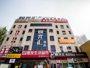 時光匯主題景觀連鎖酒(涿州店)