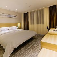 城市便捷酒店(廣州滘口地鐵站店)酒店預訂