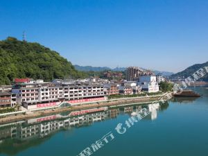 宜昌魚水灣酒店