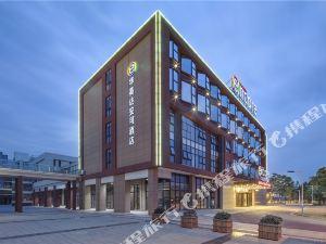 上海浦東華美達安可酒店