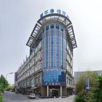 漢庭酒店(上海虹橋吳中路新店)酒店預訂