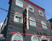 釜山希爾汽車旅店