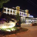 滬華雲清逸灣酒店(上海國際旅遊度假區野生動物園店)