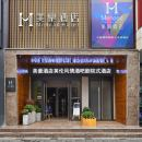 美豪酒店(西安鐘樓東大街店)
