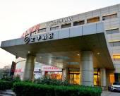 全季酒店(天津文化中心店)
