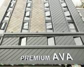 阿瓦高級酒店