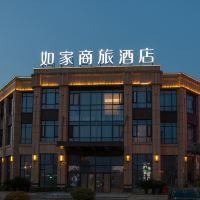如家商旅酒店(上海華東師範大學吳涇店)酒店預訂