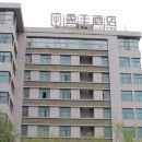晉江盈豐酒店