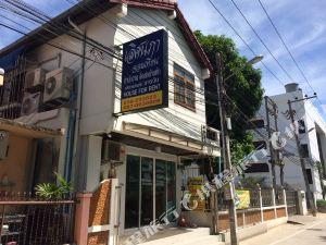 芭堤雅樂納帕旅館(Letnapa House Pattaya)