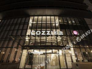 和逸飯店(高雄中山館)(Hotel COZZI Zhongshan Kaohsiung)