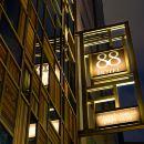 香港灣仔八十八酒店(Wanchai 88 Hotel)
