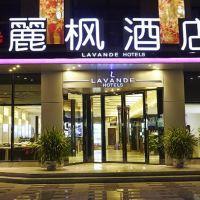 麗楓酒店(廣州黃埔開發區店)酒店預訂