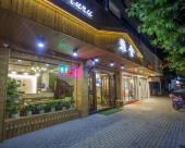 久棲·烏鎮雅舍人文酒店
