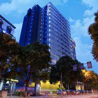 桔子水晶酒店(南京新街口店)酒店預訂