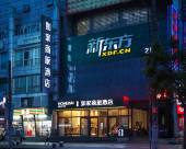 如家商旅酒店(上海環球港曹楊路地鐵站店)