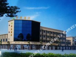 博爾塔拉萍果酒店