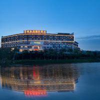 維也納國際酒店(廣州蘿崗萬達廣場店)酒店預訂