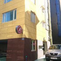 釜山A+2民宿酒店預訂