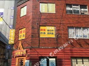 東京日暮裏Nest Inn膠囊旅館(Nest Inn Nippori Tokyo (Female Only))