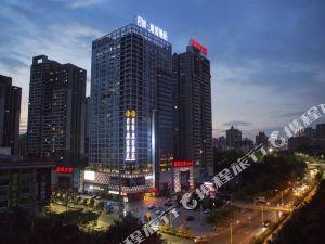重慶君巢米拉酒店