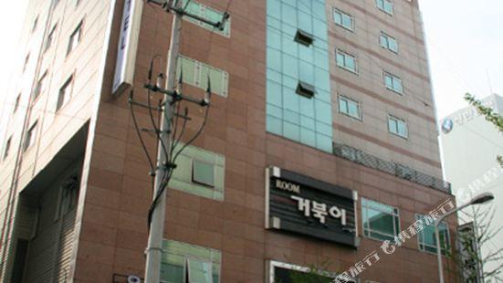 Uneed Business Hotel Daegu