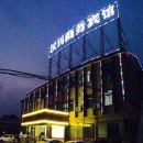 逸柏聯盟酒店(上海漢瑪國展中心店)