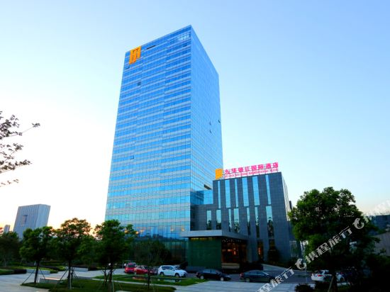 Jiuhua Jin Jiang International Hotel