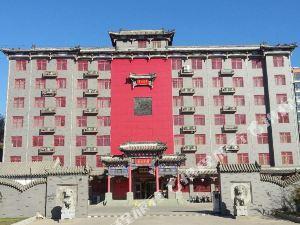 寬城迎祥商務酒店