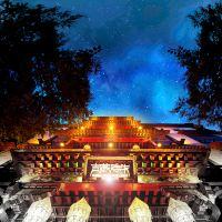 拉薩古藏殊華客棧酒店預訂
