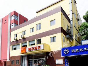 如家快捷酒店(上海陸家嘴軟件園區藍村路地鐵站店)