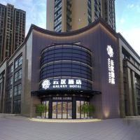 雲漢酒店(杭州人民廣場地鐵站店)酒店預訂