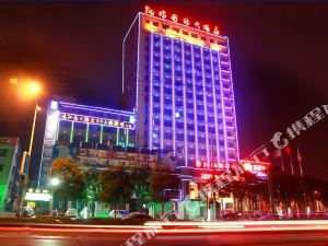 禹州桃花源私人管理酒店(原凱瑞國際大酒店)