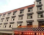 稻城扎西旅遊酒店