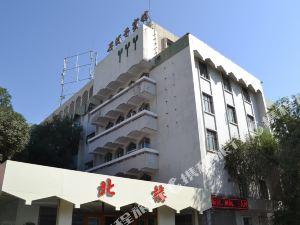 石河子賓館北樓