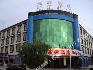 日喀則芒果酒店