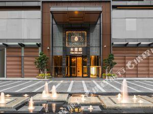 成都木蓮莊酒店