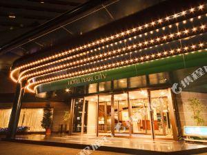 神戶珍珠城市酒店