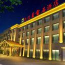 敦煌藍寶石酒店