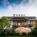 潮漫酒店(龍虎山逍遙城店)